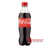 COCA COLA 500 ML - Greatdeals99 - Online shopping Biratnagar