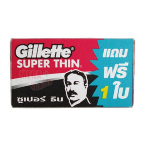 Gillette Super Thin Blade - Online Shopping in Biratnagar