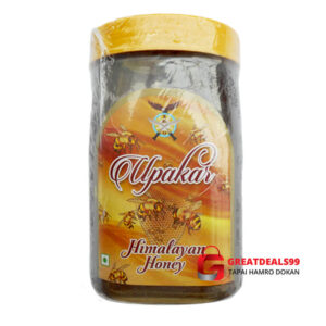 UPAKAR HONEY - Online Shopping in Biratnagar