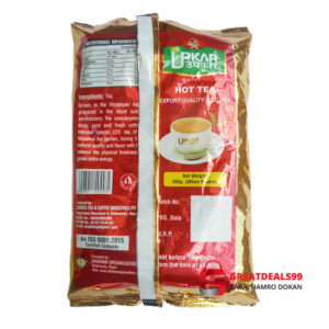 Upakar orthodox tea 200 GM BlackUpakar orthodox tea 200 GM - Greatdeals99 - Online shopping Biratnagar