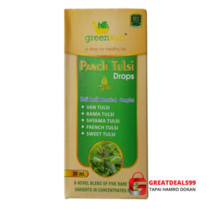 Greenbuti Panch Tulsi Drops is the extract of  five types of Himalayan tulsi like Van Tulsi, Rama Tulsi, Shyama Tulsi, French Tulsi, and Sweet Tulsi- Online Shopping in Biratnagar