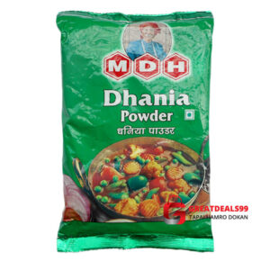 MDH DHANIYA POWDER 500 GM - Greatdeals99 - Online shopping Biratnagar