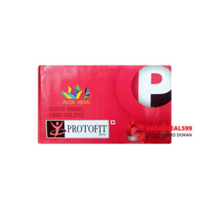 Protofit Beta multivitamin antioxidant minerals soft gel capsule - Greatdeals99 - Online shopping Biratnagar