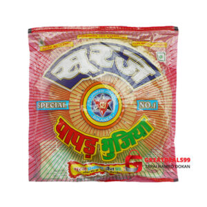 SURAJ PAPAD 600 GM - Greatdeals99 - Online shopping Biratnagar