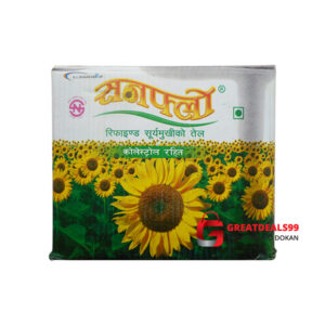 sonflow sunflower oil 10L - Greatdeals99 - Online shopping Biratnagar