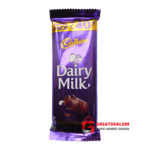 Cadbury dairy milk 50 Gm- Greatdeals99 - Online shopping Biratnagar