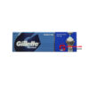 GILLETTE SR SHAVING GEL 60 GM - Greatdeals99 - Online shopping Biratnagar
