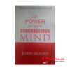 Power of subconscious mind - Greatdeals99 - Online shopping Biratnagar