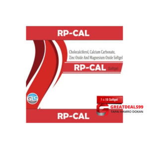 RP-CAL SOFTGEL- Greatdeals99 - Online shopping Biratnagar