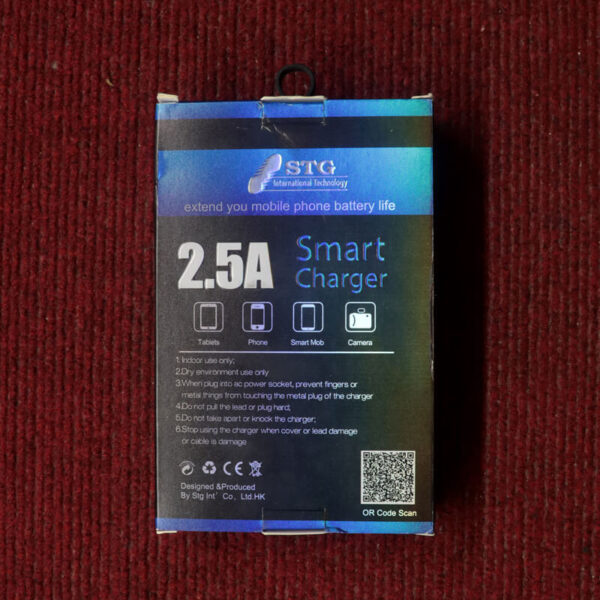 STG Smart Charger 2.5A (1)