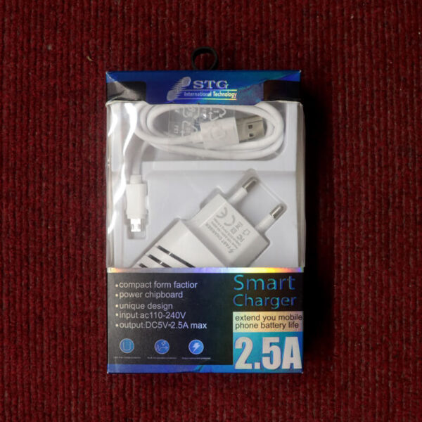 STG Smart Charger 2.5A
