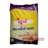 Surya non steam jeera rice - Buy best rice in Biratnagar