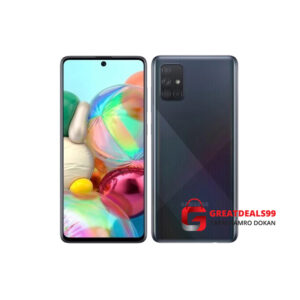 Samsung Galaxy A51 6-128GB - Greatdeals99 - Online shopping Biratnagar