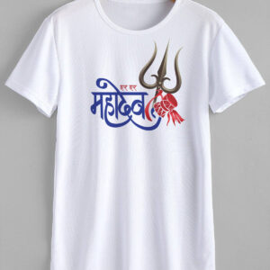 Mahadev T-Shirt Print - Buy customized t-shirt at best price