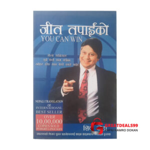 You can win Nepali - Greatdeals99 - Online shopping Biratnagar