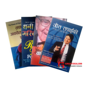 Life changing books 2 - Buy books in Brt at best price